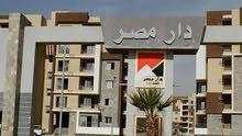 شقة دار مصر الاندلس