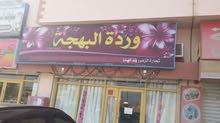 محل بيع الزهور و الهدايا للبيع ب موقع ممتاز جدا