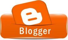 تصميم مدونة بلوجر تناسب احتياجاتك