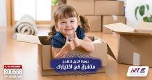 شحن اثاث منزلي و سيارات و معدات من الامارات الي جميع دول الخليج