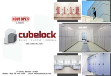 - قواطع حمامات/ قواطع شوارات و غرف غيار/خزائن غرف غيار/تلبيس جدران داخلي وخارجي /اثاث مختبرات