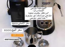 مكينة قهوة ديلونجي مع طحانة دديكا