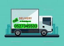 pickup 120 delivery Dubai to Dubai call or Whatsapp me