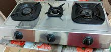 Sanyo 3 burner stainless Steel gas stove. Auto ignition. Iron grid.