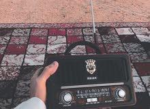 راديو بلوتوث يشتغل على بطاريه ويشحن شغال مافيه شي