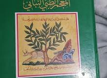 كتاب نادر
