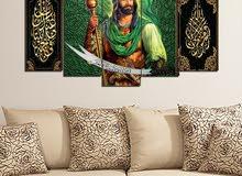 لوحات حائط بآيات الله الكريم