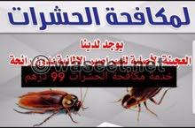 Professional Pest Control 89Aed.