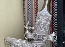 خنجر عماني  زراف هندي