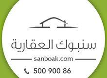 للبيع فيلا في مبارك الكبير