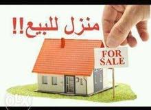 بيت تجاوز للبيع