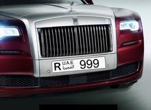 رقم 999 مميز للبيع