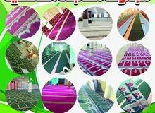 مجموعه مساجدنا الهندسية