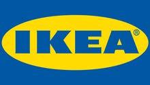 مصباح ارضي, لون نحاسي - IKEA