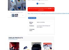 رابط الشراء https://www.martship.com/shopping/products/share/df56ca2f2ad360f5a02