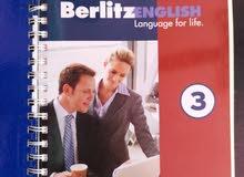 كتاب تعليم لغة إنجليزية مستوى 3