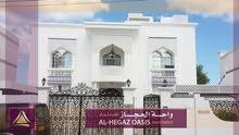 for sale: villa in madinat qaboos