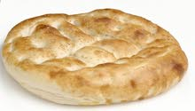 مطلوب مخبز أو صنايعي أو صنايعية