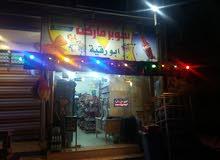 اسواق للبيع في بغداد بالشعب - سريدات