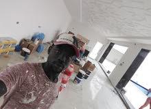 زواق منازل داخلي