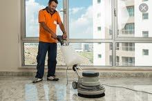 تنظيف المنازل cleaning services (الادارة عمانية)