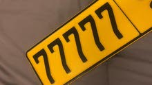من المالك رقم سياره مميز ب27 الف فقط رمز واحد
