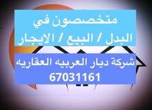 للبدل جابر الاحمد / سعد العبدالله