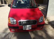 For sale 1999 Red Other