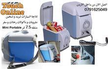 ثلاجة سيارات تبريد و تسخين مشروبات و مأكولات رحلات و سفر متنقله 7.5 لتر Mini P