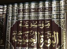 موسوعتان للبيع الثوره الحسينيه وموسوعة الامام عبدالحسين شرف الدين