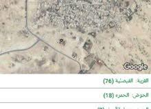 أرض 500م البيع البحر الميت