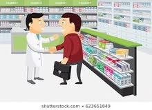 Medical rep