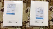 للبيع IPad Air 2 wi-fi 32GB Space gray
