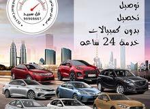 فل سبيد لتأجير السيارات/ 97222098 - 90908667 -  Full Speed For Rental Cars