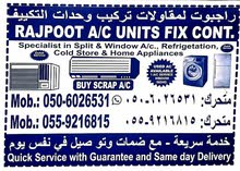 Rajpoot A/C Unit Fixing & Repairing
