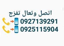 شقة في سيدي حسين \ شارع الشين ( العلّوة)