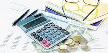 خدمات ضريبية ومحاسبية