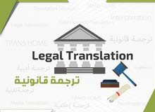 LEGAL Translation in Dubai UAE