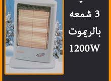 دفايه 3 شمعه بالريموت 1200 وات للتواصل 01205903050