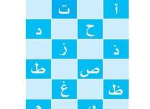 الصباحيةق3مقابل جمعية ق5مركز الضاحية
