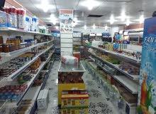سوق مواد غداييه للبيع كامل