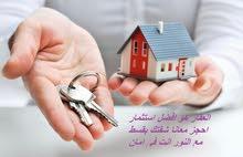 فرصة للتملك بشارع فاروق منزل قابل للهد او البناء 3طوابق