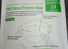 قناع طبي بفلتر N95 Mask