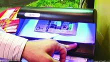 جهاز كشف تزوير او تزييف العملات والنقود ( لكشف الأموال المزوره , وداعآ للأموال المزوره )