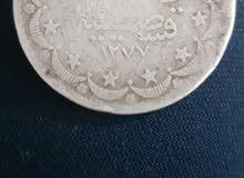 عملة قديمة من الفضة 1277