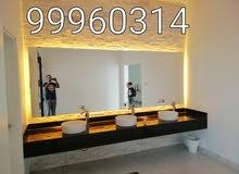 جميع مناطق الكويت 99960314