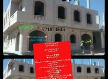 لعشاق البيوت الرخيصه لذوي الدخل المحدود فى صنعاء