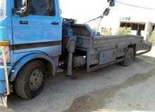 Crane is available for sale