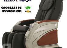 » كرسي مساج يعمل بالعملة موديل KK01