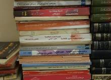 كتب مكتبة كاملة للبيع تحوي امهات الكتب